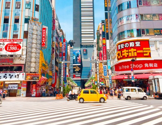 Tokyo-Godzilla-1 9 OFF THE BEATEN PATH THINGS TO DO IN TOKYO, JAPAN