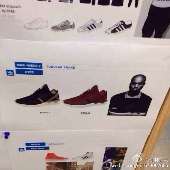 20f33929a19aa Kanye West x adidas Collaboration  - New Images - WearTesters