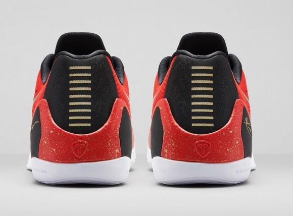 new concept 72cb2 822e6 ... Nike Kobe 9 EM  China  - Official ...