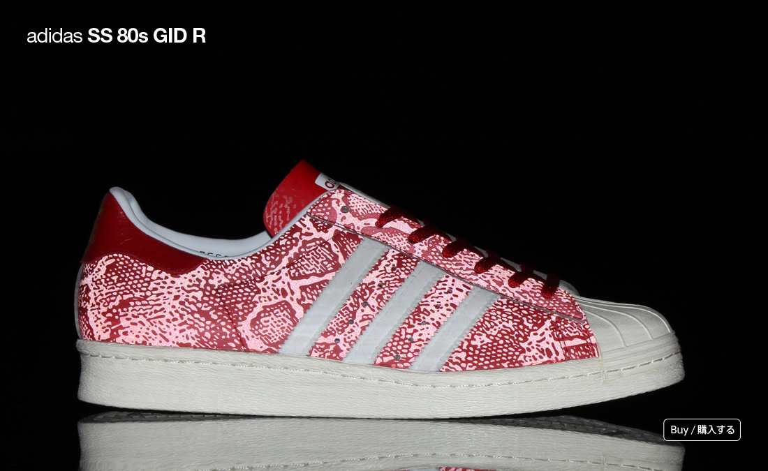 discount Australia Adidas Originals Superstar Holographic