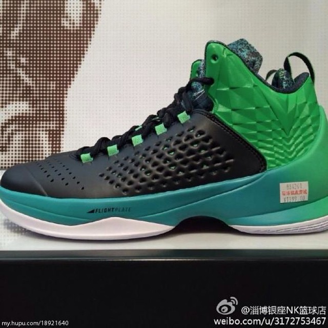 047edc0672c8 Jordan Melo M11 - Another Look - WearTesters