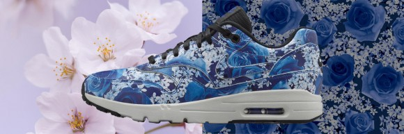 Nike Air Max 1 Ultra City Collection Tokyo 1