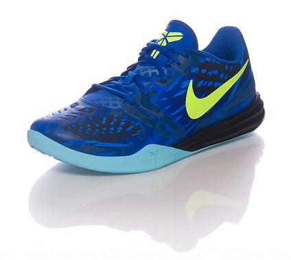 separation shoes d878b 7e391 Nike KB Mentality  Game Royal
