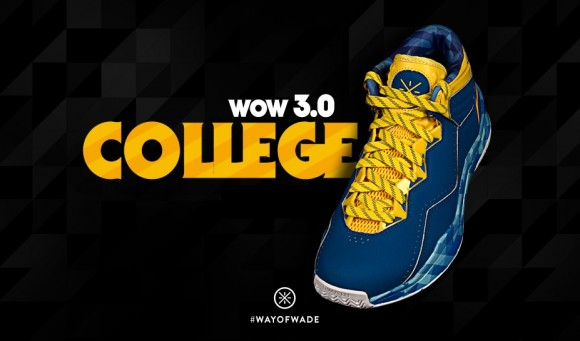 Li-Ning Way of Wade 3 'College'