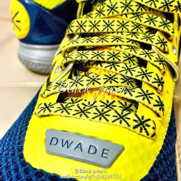 Get a Detailed Look at the Li-Ning Way of Wade 4 in a Marquette Colorway 4