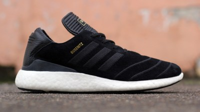 491dec09e0ce6 What if the adidas Busentiz and Pure Boost Had a Baby