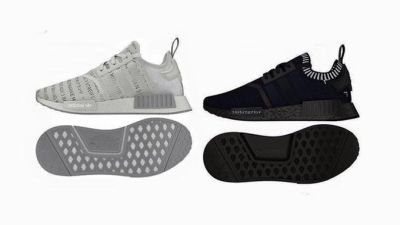 f5da71251ff6 Will adidas Finally Release Colored Boost Technology
