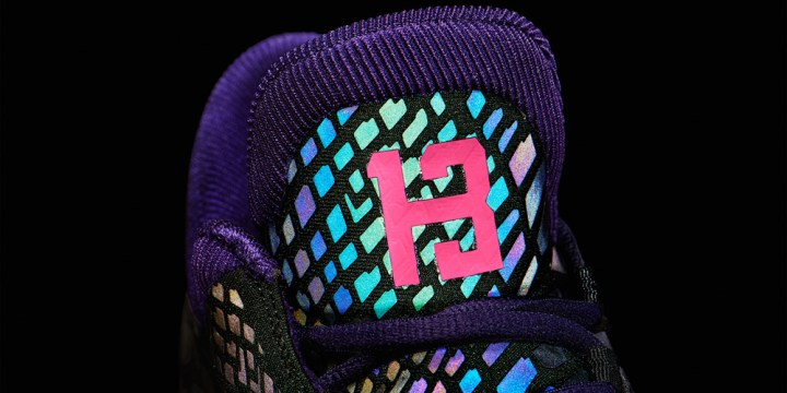 on sale 5f70d ec35b ... adidas Officially Unveils James Hardens Crazylight Boost 2.5 PE for  the NBA All-Star Game ...