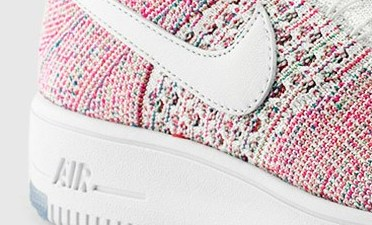 uk availability 1635a 6c07d Another Multicolor Version of the Nike Air Force 1 Flyknit Has Dropped