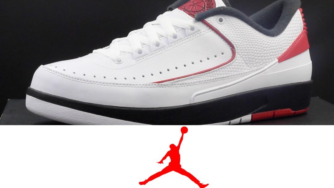 89e9d4359e3405 Air Jordan 2 Low Retro  Chicago