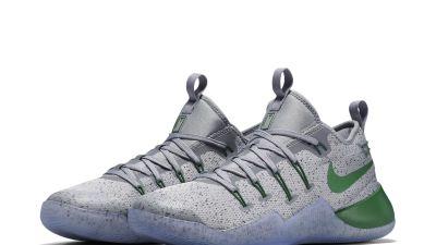 Nike Hypershift - PE - Isiah Thomas - Full