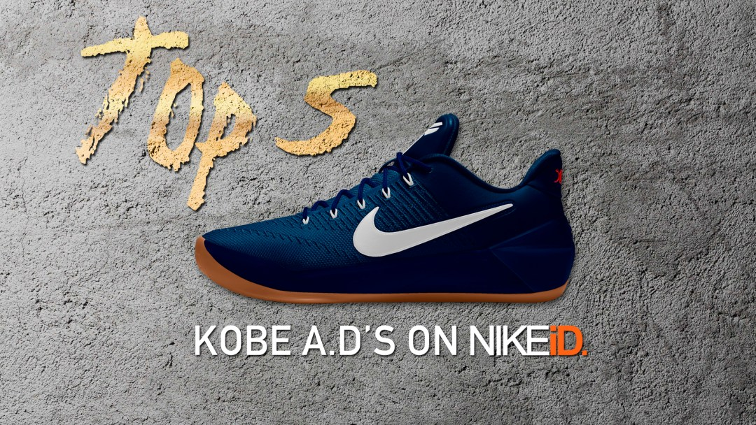 3c152a0c8b3 Top 5 Kobe A.D. Colorways Made on NIKEiD - WearTesters
