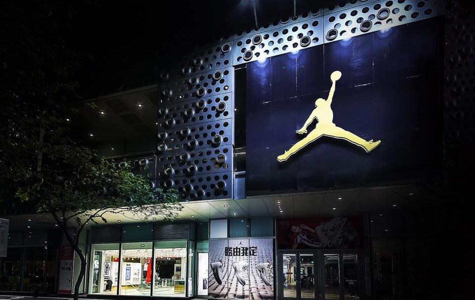 Jordan 16Songgao