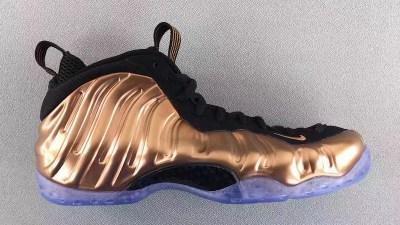 Nike Air Foamposite One Copper 1