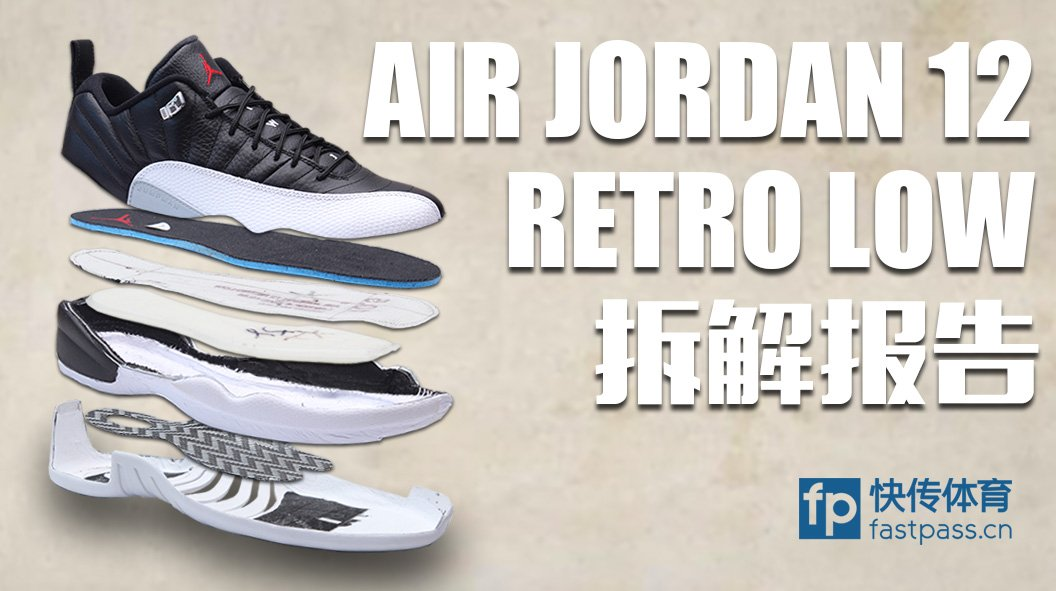 4f152adecb3e68 Air Jordan 12 Retro Low  Playoffs  Deconstructed - WearTesters