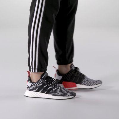 bb2951 adidas nmd r2 primeknit weiße schwarz - rot - weartesters