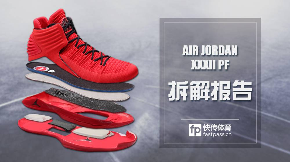 Detailed Look at Jordan the Air Jordan at 32 Deconstructed WearTesters 469440