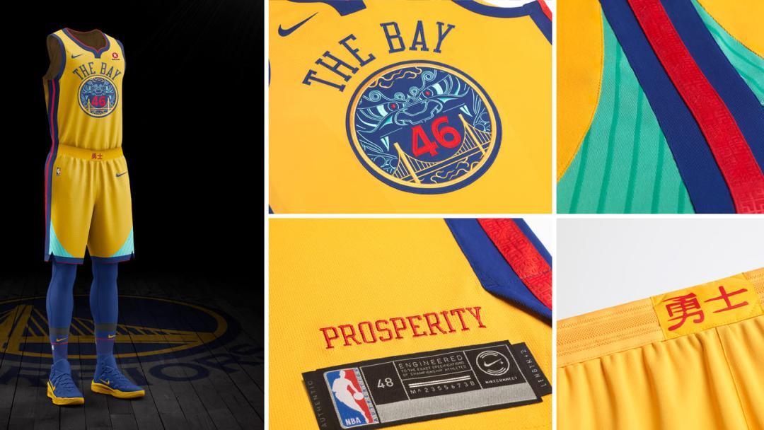 cb980c48829 Nike Unveils New NBA City Edition Jerseys - WearTesters