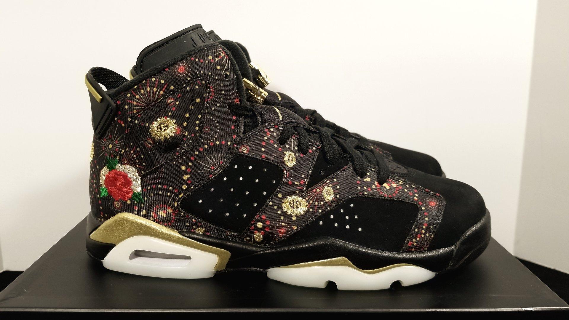 8cc7c169112525 ... chinese new year 2 · Jordan Brand Kicks On Court Retro Lifestyle . air jordan  32 ...
