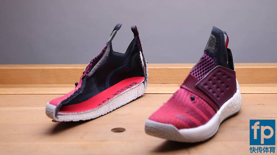 e0e464d2e0b The adidas Harden Vol 2 Deconstructed - WearTesters