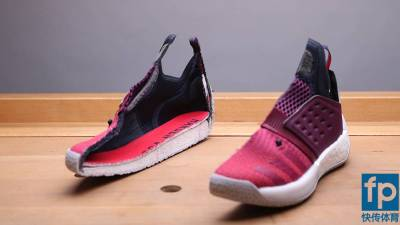 adidas harden vol 2 deconstructed 2