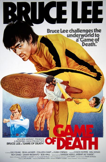 24181ed079b0 BAIT Unveils Bruce Lee Reebok Kamikaze 2 for All-Star Weekend ...