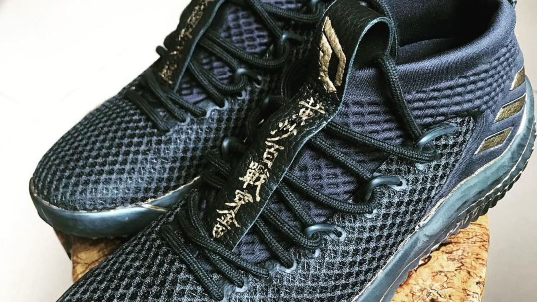 74de38ca9897 Exclusive  This adidas Dame 4 with Gold Chinese Characters is Ready ...