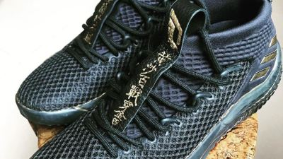 33767c5356be Exclusive  This adidas Dame 4 with Gold Chinese Characters is Ready for War