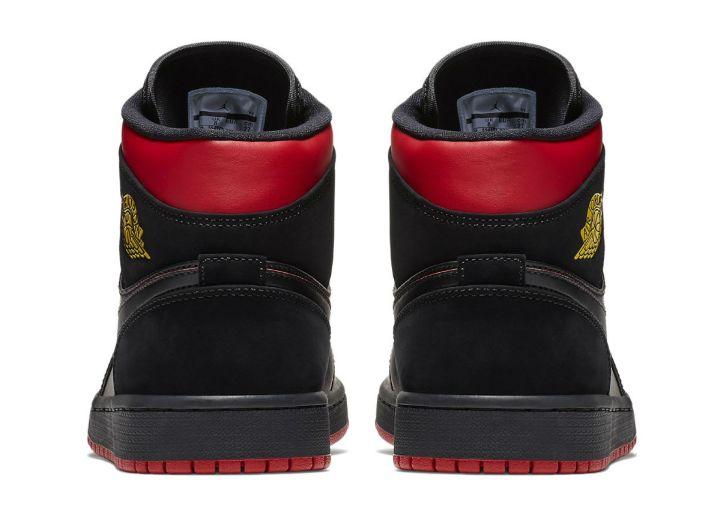 Air Jordan 1 'Last Shot' 6