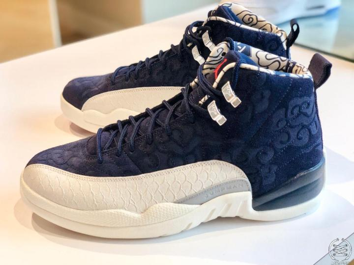 3cac36f66fe7b3 The Air Jordan 12  International Pack  is Inspired by Japan ...