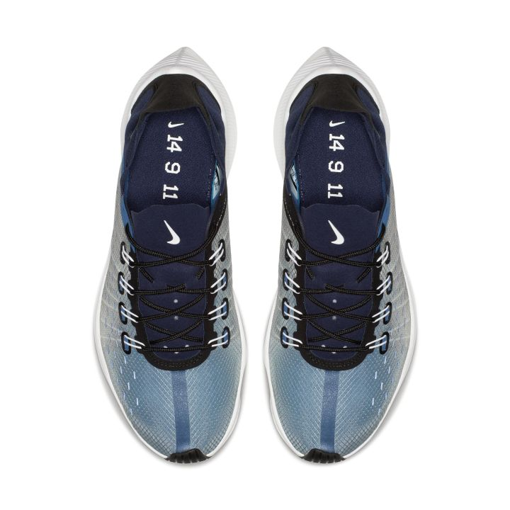 low priced 619a2 51a64 The Nike EXP-X14 will release at Eastbay.com on July 6 for  120 in men s  and women s sizes.