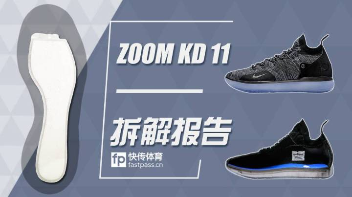Nike KD 11 Deconstructed 29