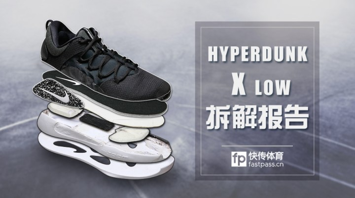 b186379e7e2f The Nike Hyperdunk X Low Deconstructed - Even More Zoom - WearTesters