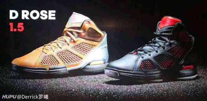 promo code 96aac f59b0 The adidas D Rose 1.5 Retro is Seen in a Brand New Colorway