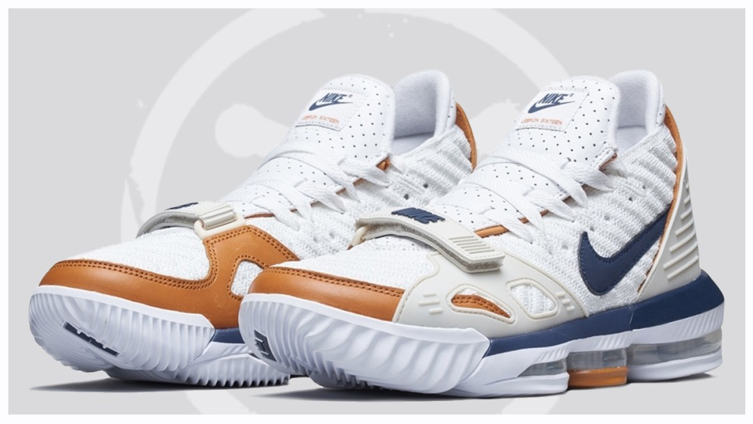 9ec56b5a85a565 An Official Look at the Nike LeBron 16  Air Trainer  - WearTesters
