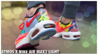 buy online 503f7 f0817 Atmos X Nike Air Max2 Light   Detailed Look and Review