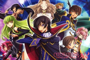 tumblr_static_code-geass-r.jpg