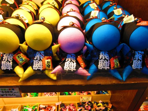 The Sarubobo (baby monkey) is the mascot of Hida-Takayama. These faceless dolls seem a bit scary to me.