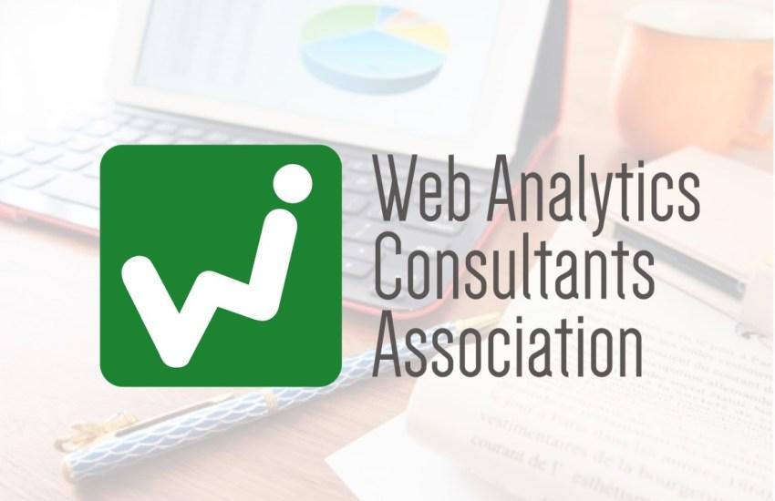ウェブ解析のイメージ