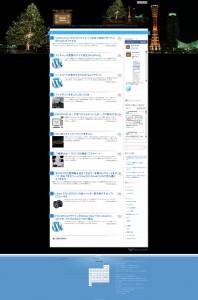 20121223_design_update