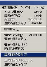 photoshop002_02