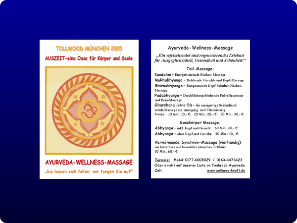Ayurveda Massage postcard created for the Toolwood 2005 event A5;