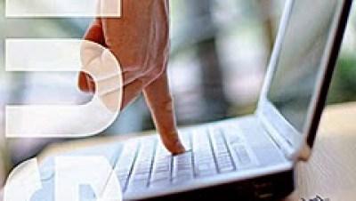 Plus de 50 Références et sources d'informations pour les chercheurs (PFE, mémoire,...) sur le marketing et le digital marketing...