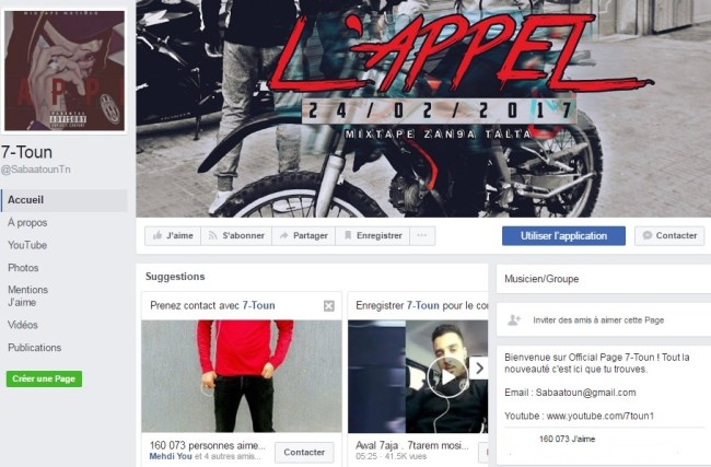 Page Facebook de 7-TOUN - Rap Maroc 2017