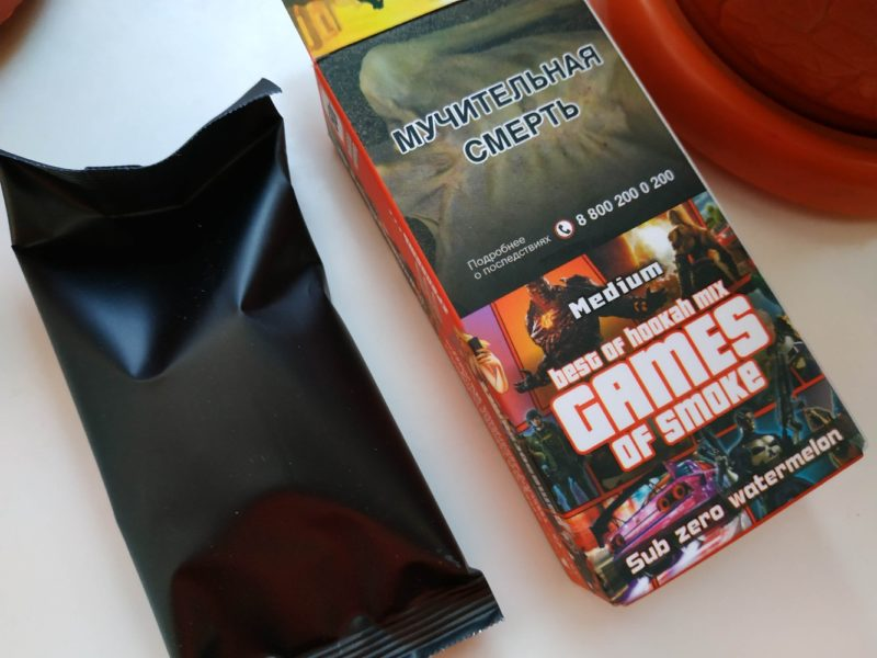 табак games of smoke