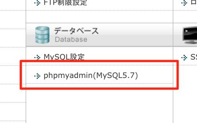 Xserver database