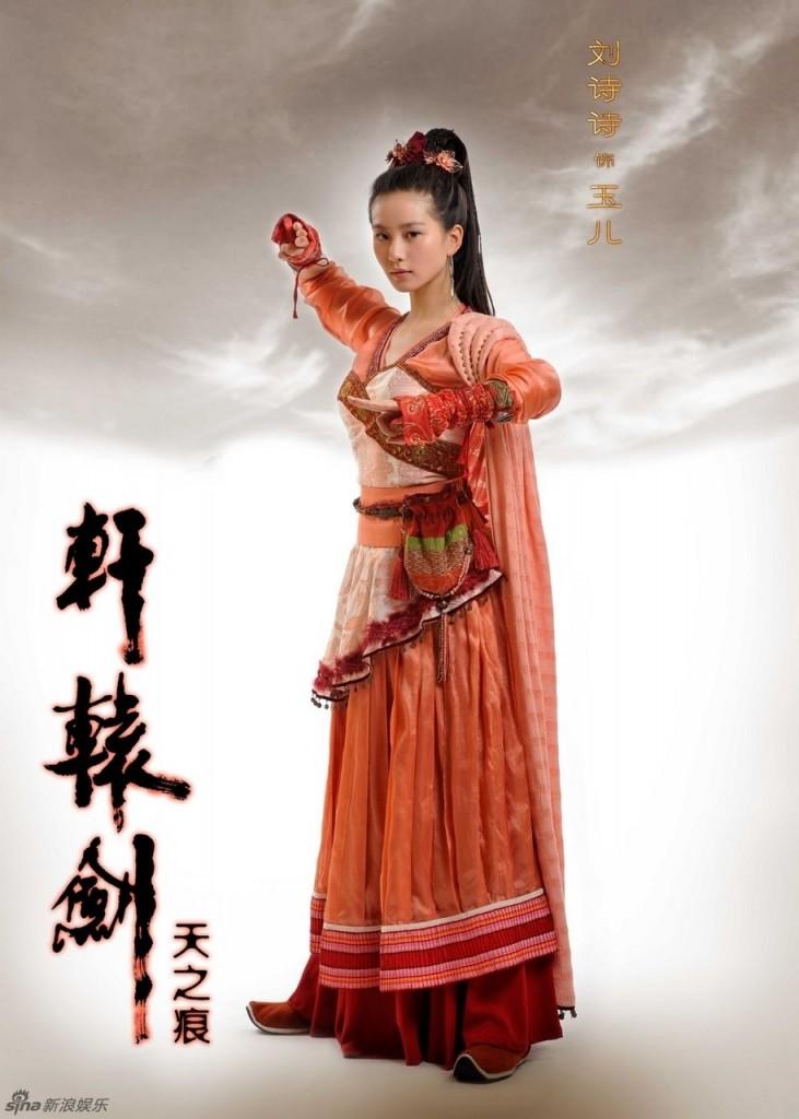 Liu Shishi for Scar of Heaven