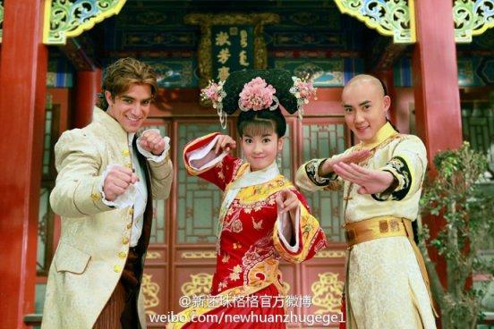 Huan Zhu Ge Ge
