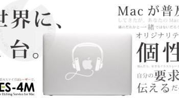 2012-08-13mac00.jpg