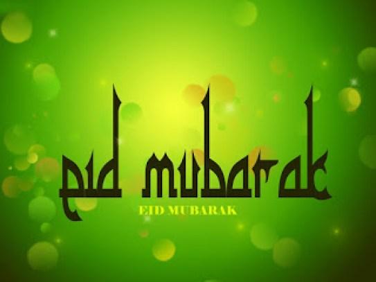 ramadan mubarak best wishes 2018